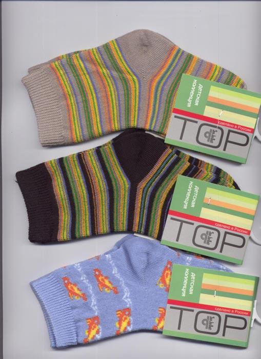 Носки для мальчика (Размер: 18)
