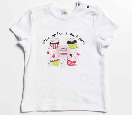 Майка для девочки (Размер: 92)